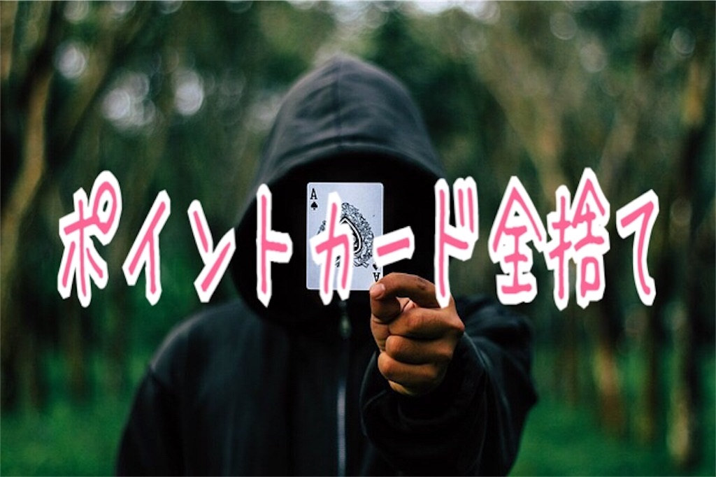 f:id:miyakokara:20181204223613j:image