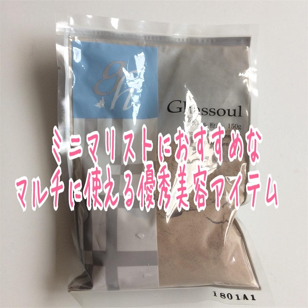 f:id:miyakokara:20181206102814j:image