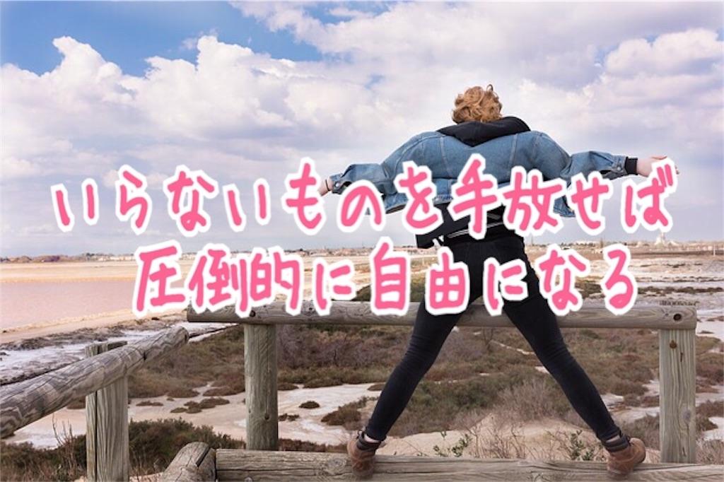 f:id:miyakokara:20181206223204j:image
