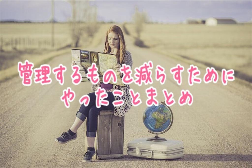 f:id:miyakokara:20181207125740j:image