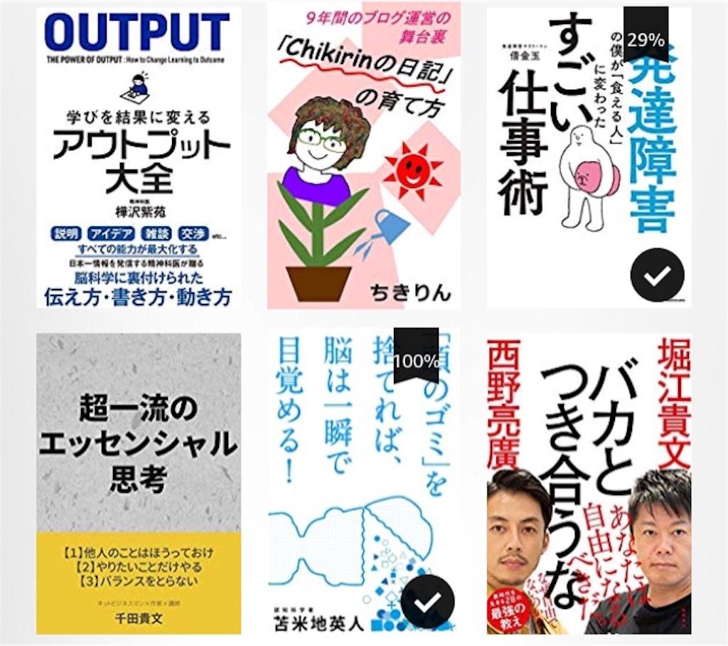 f:id:miyakokara:20181207132543j:image