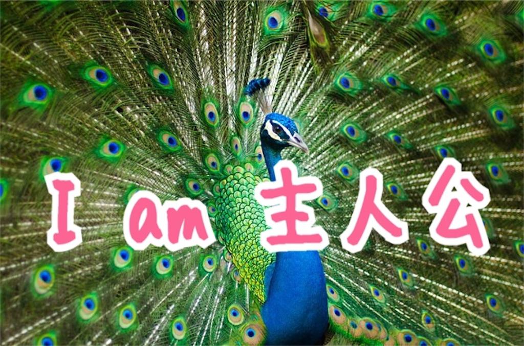 f:id:miyakokara:20181210185409j:image