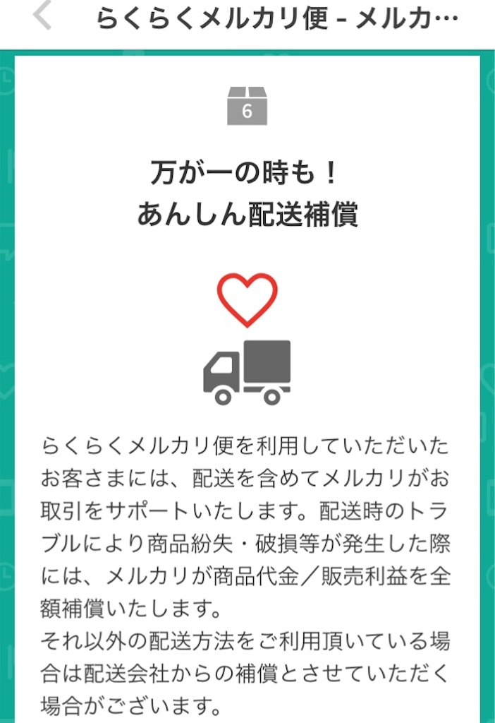 f:id:miyakokara:20181212162032j:image