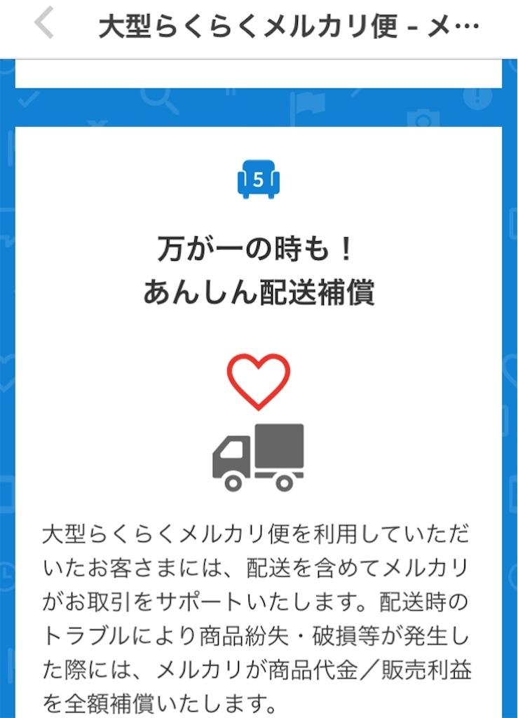 f:id:miyakokara:20181212162040j:image