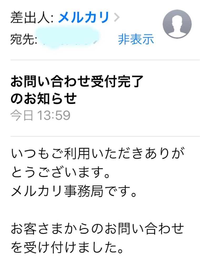 f:id:miyakokara:20181212184031j:image