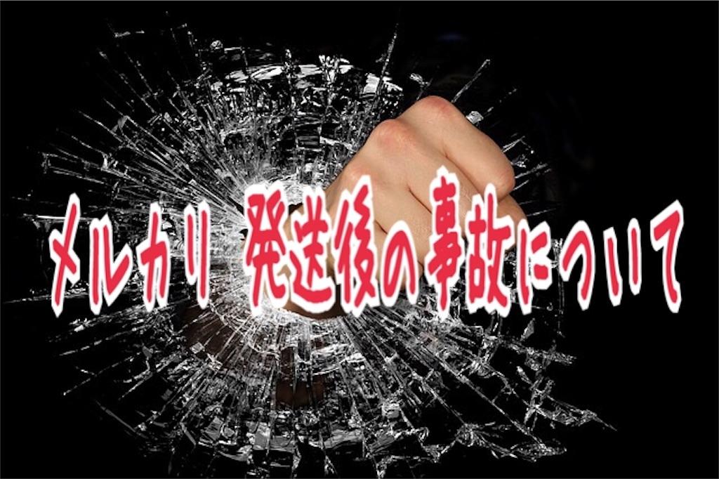 f:id:miyakokara:20181212185330j:image