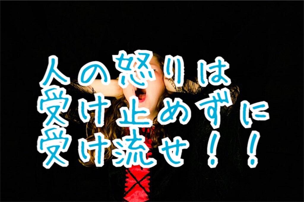f:id:miyakokara:20181214235715j:image