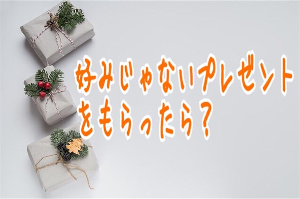 f:id:miyakokara:20181220180137j:image