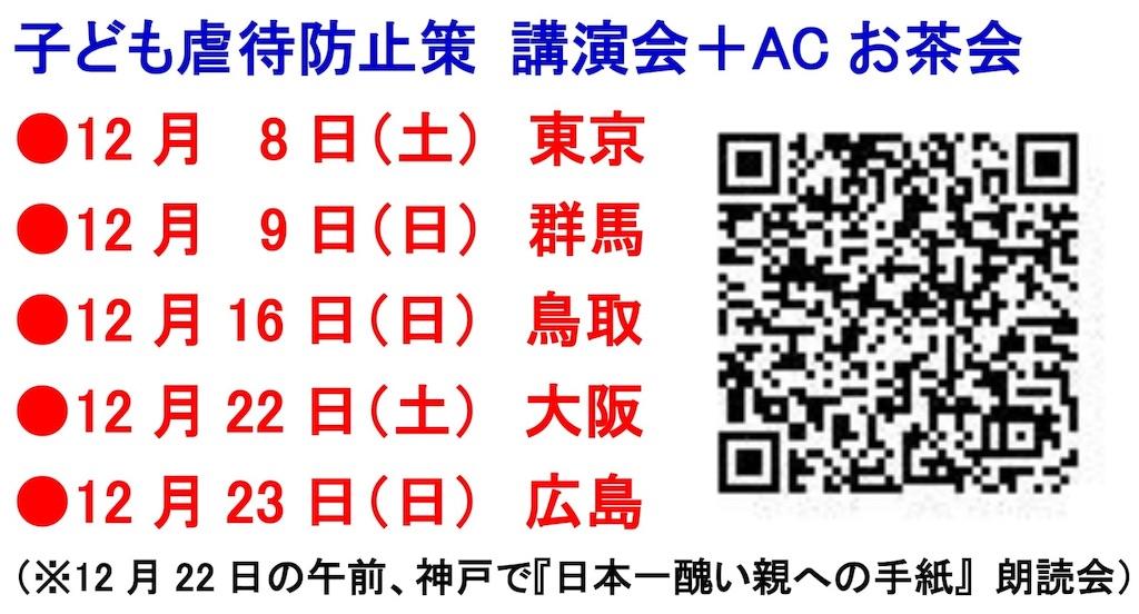 f:id:miyakokara:20181223011607j:image