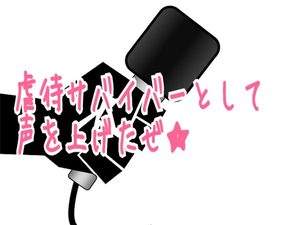 f:id:miyakokara:20181224071918j:image