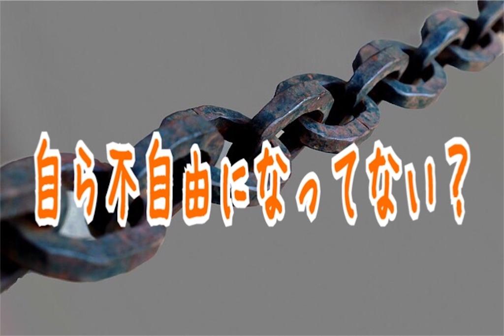f:id:miyakokara:20181225211307j:image