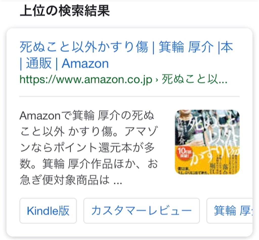 f:id:miyakokara:20181227043809j:image