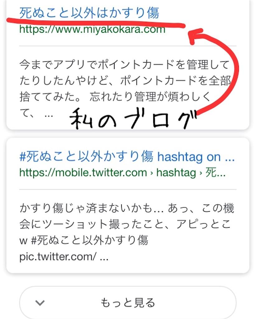 f:id:miyakokara:20181227043907j:image