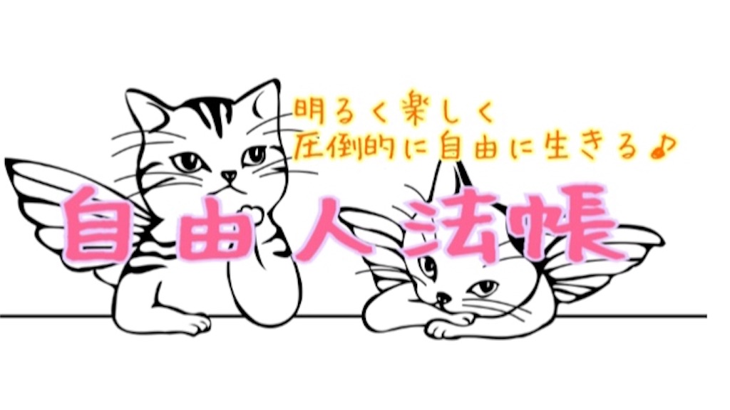 f:id:miyakokara:20181227044226j:image