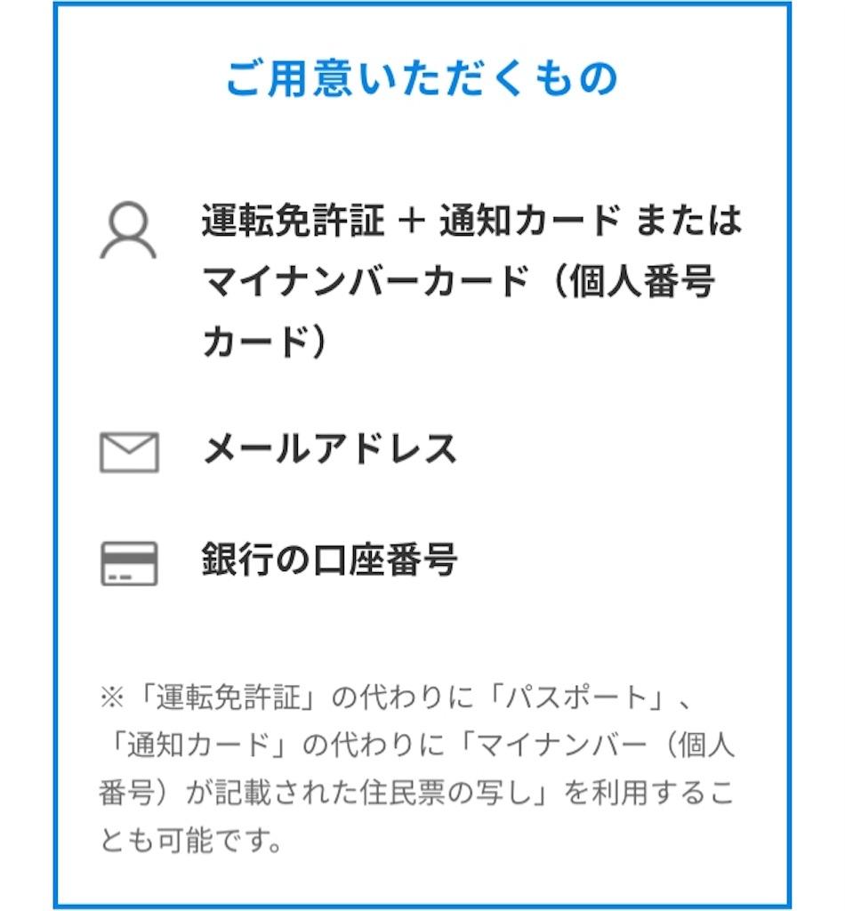f:id:miyakokara:20181228203012j:image