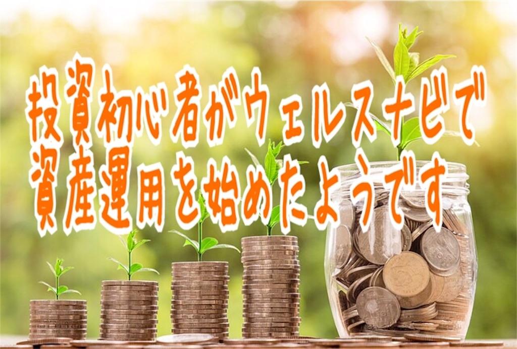 f:id:miyakokara:20181228205529j:image