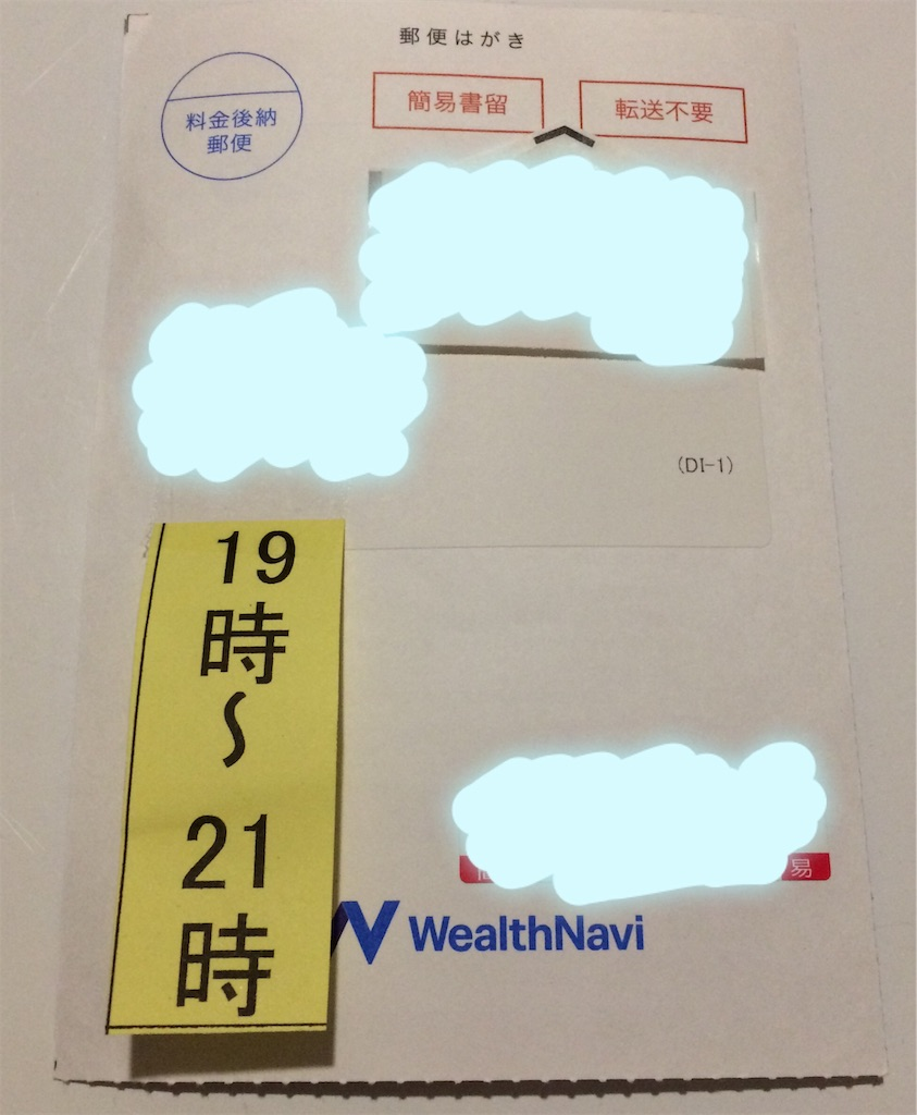 f:id:miyakokara:20181228210456j:image