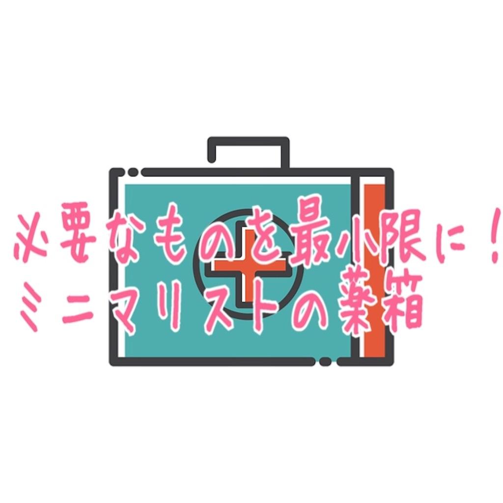 f:id:miyakokara:20190103045820j:image