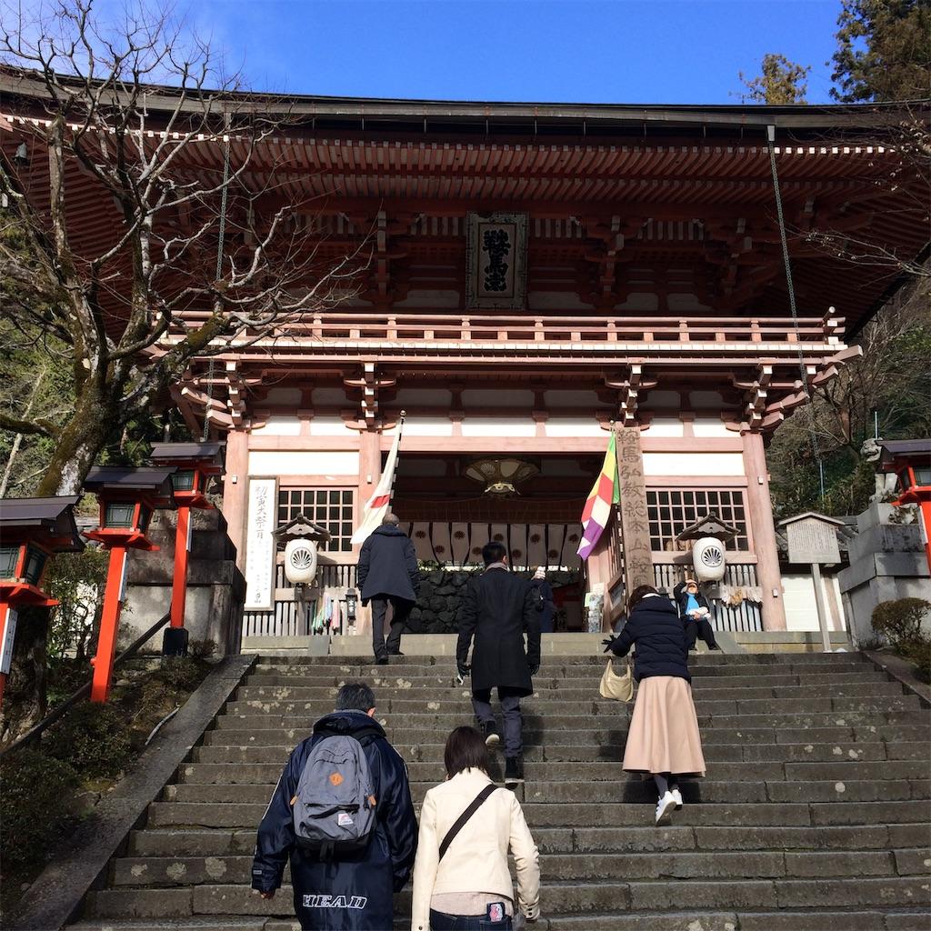 f:id:miyakokara:20190104083155j:image