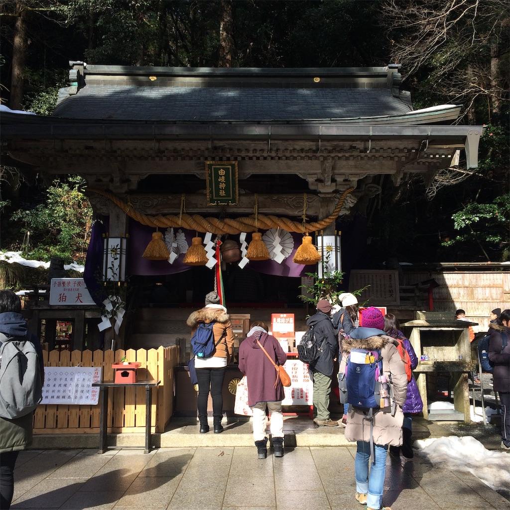 f:id:miyakokara:20190104083724j:image