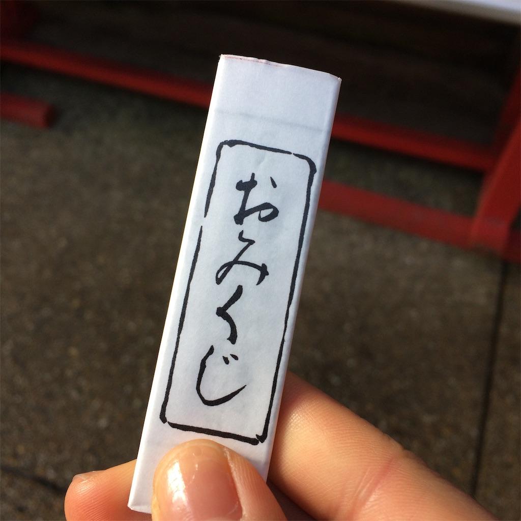 f:id:miyakokara:20190104083938j:image
