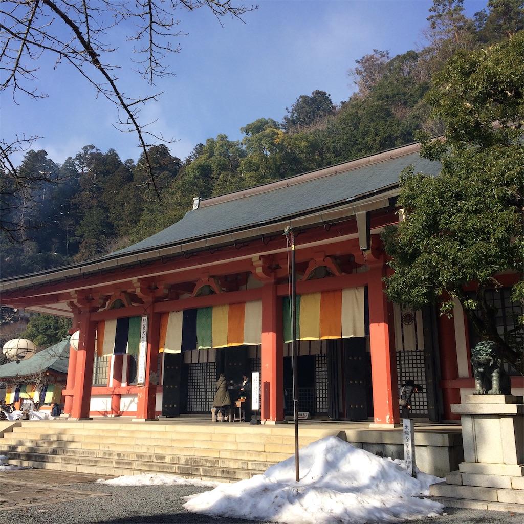 f:id:miyakokara:20190104084502j:image