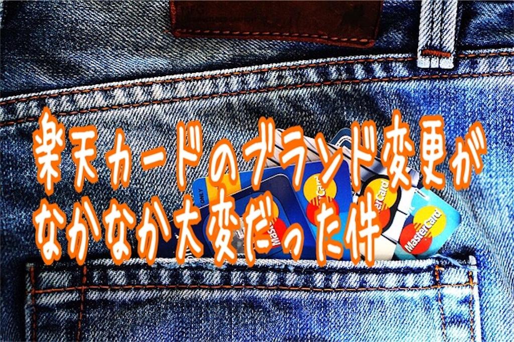 f:id:miyakokara:20190108082405j:image