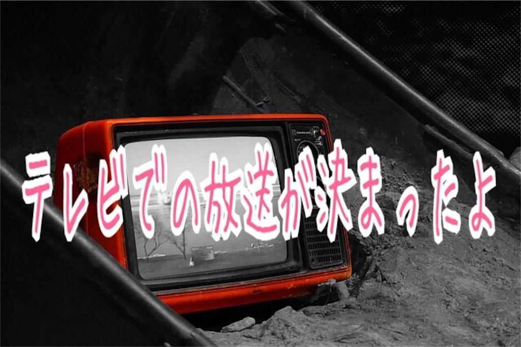 f:id:miyakokara:20190114202011j:image