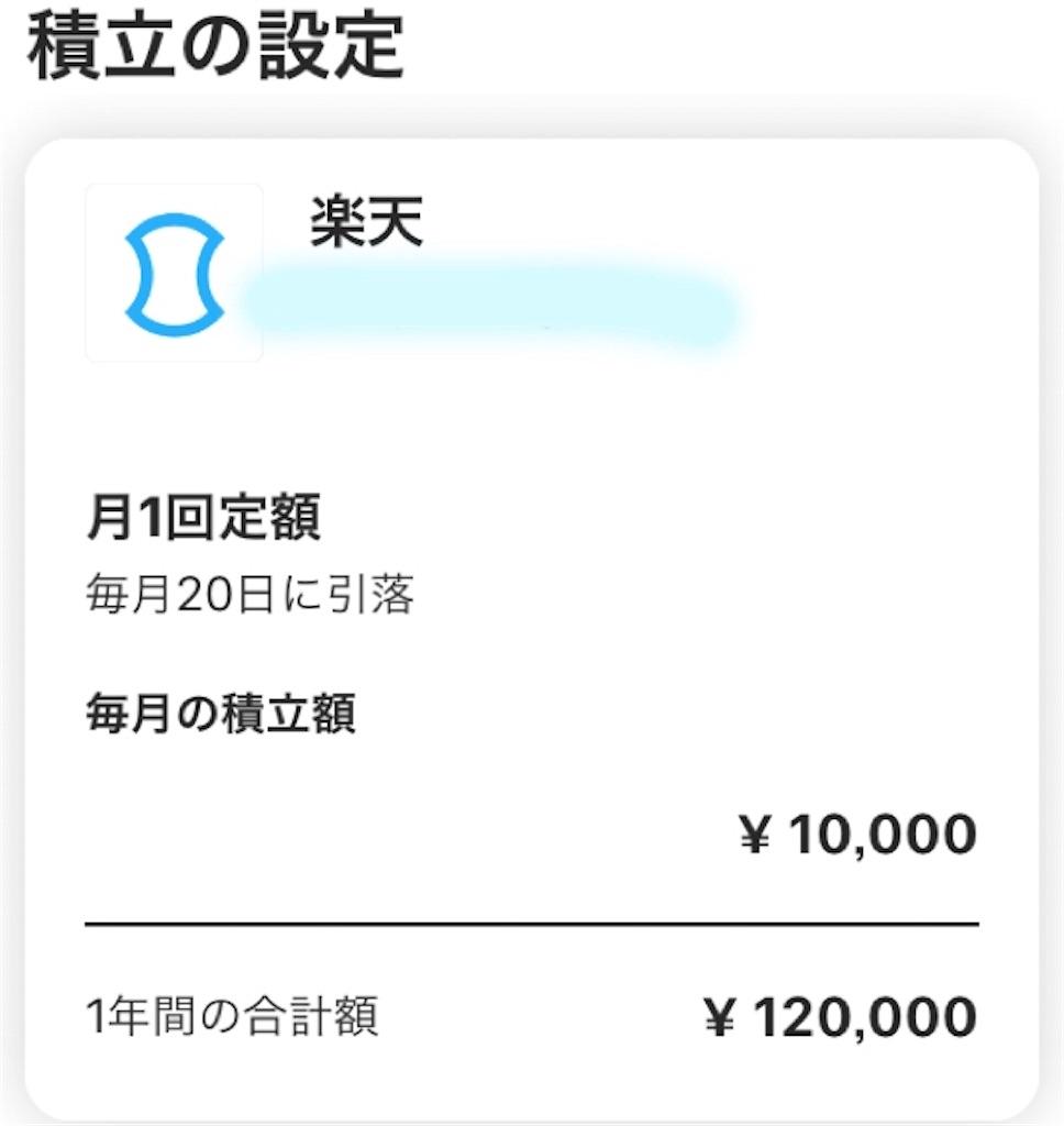 f:id:miyakokara:20190123170117j:image