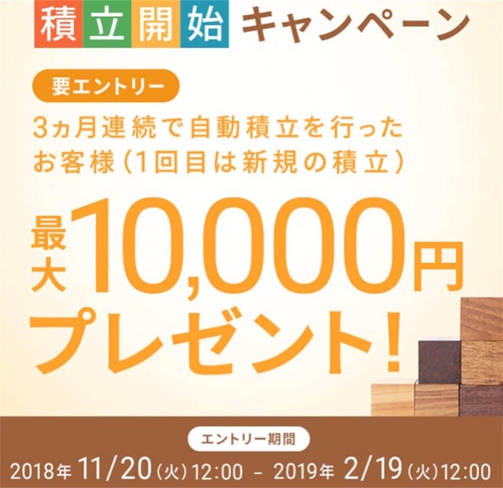 f:id:miyakokara:20190123170154j:image