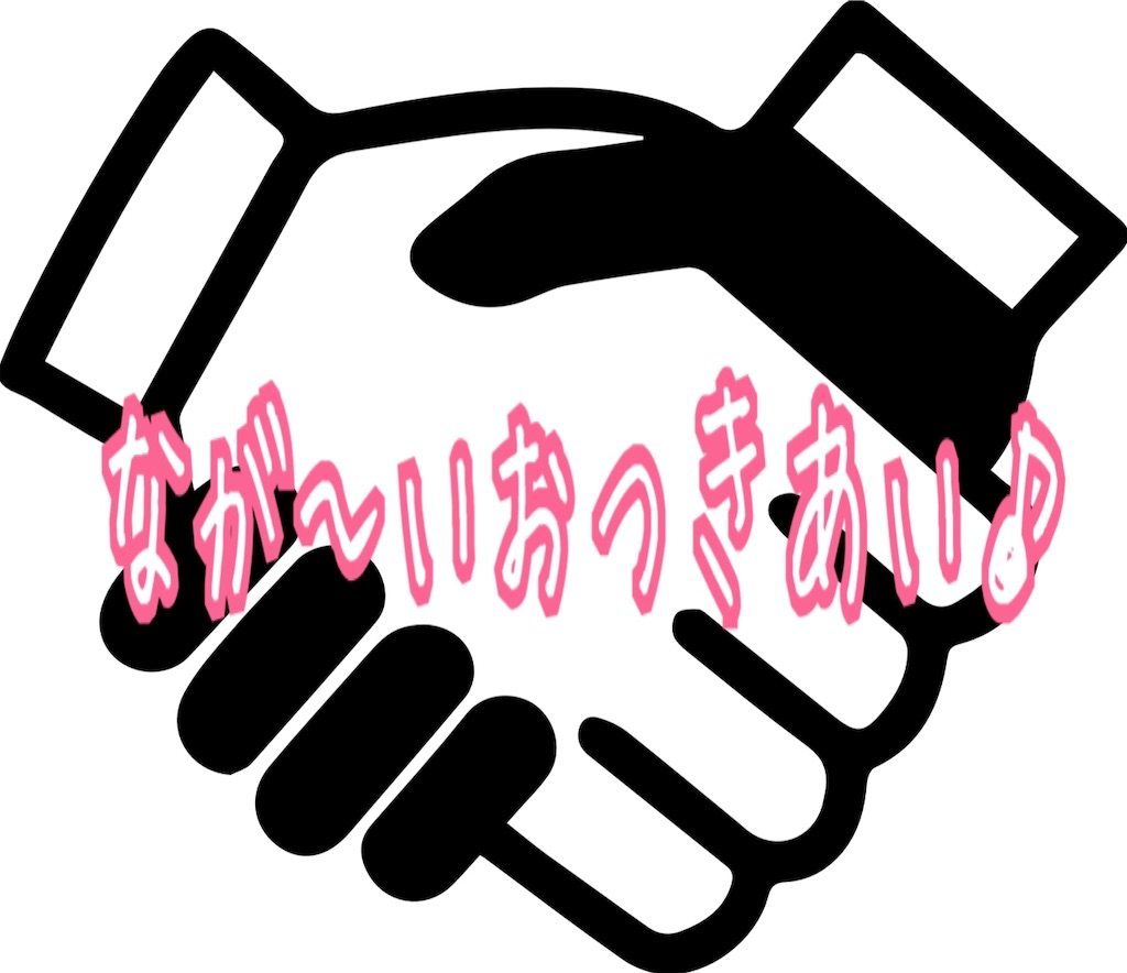 f:id:miyakokara:20190123170406j:image