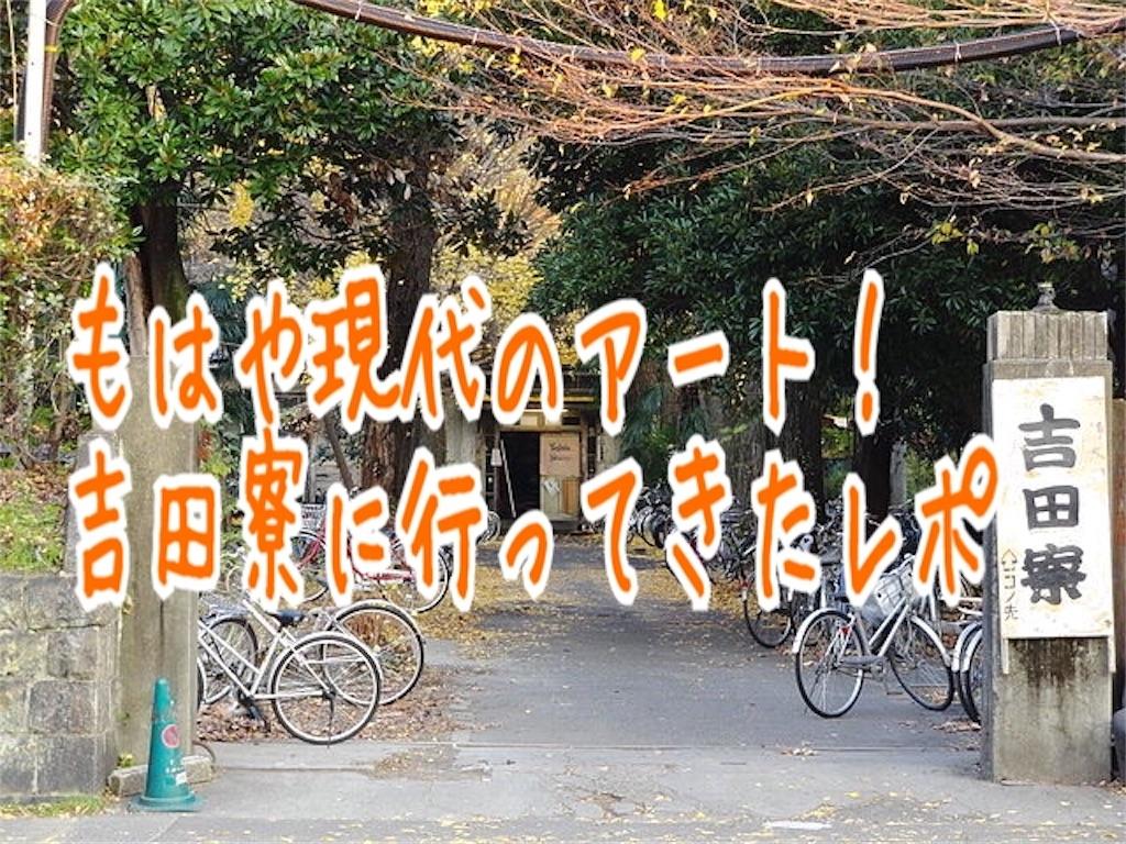 f:id:miyakokara:20190127232308j:image