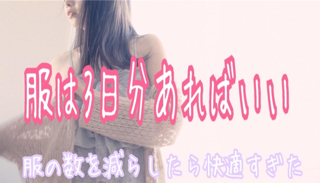 f:id:miyakokara:20190130001953j:image