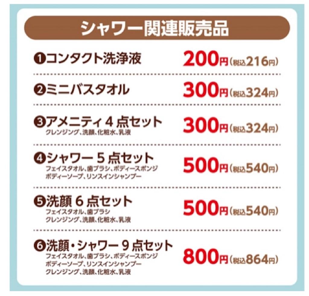 f:id:miyakokara:20190208193202j:image