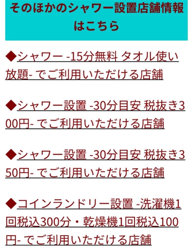 f:id:miyakokara:20190208193213j:image