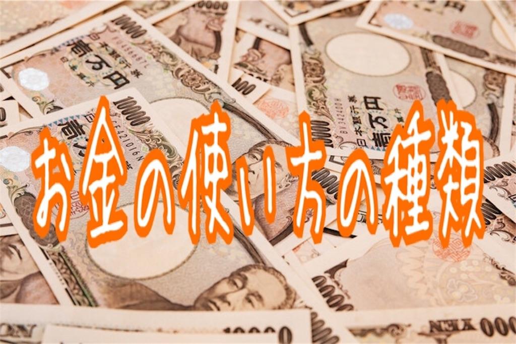 f:id:miyakokara:20190214145817j:image