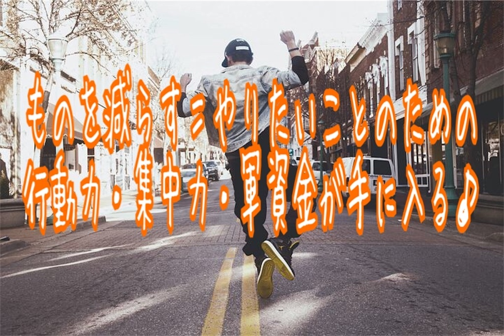 f:id:miyakokara:20190215091055j:image