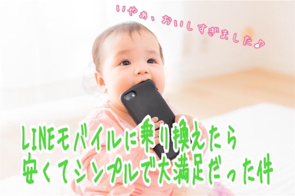 f:id:miyakokara:20190216182755j:image