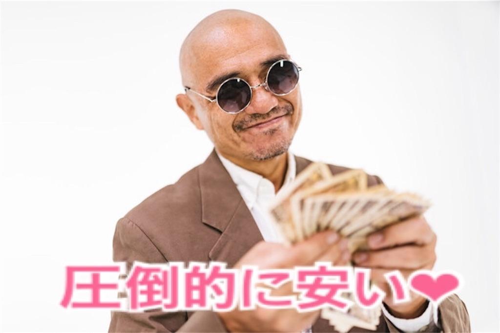 f:id:miyakokara:20190216183615j:image