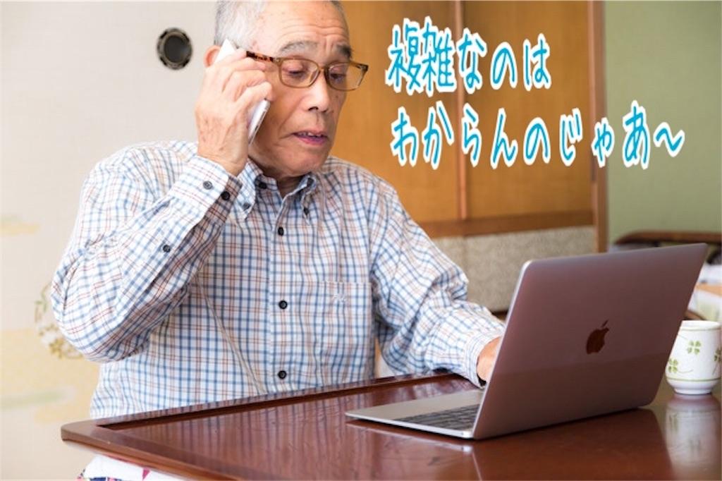 f:id:miyakokara:20190216183630j:image