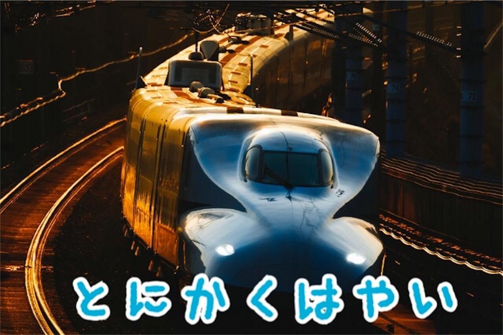 f:id:miyakokara:20190216184706j:image