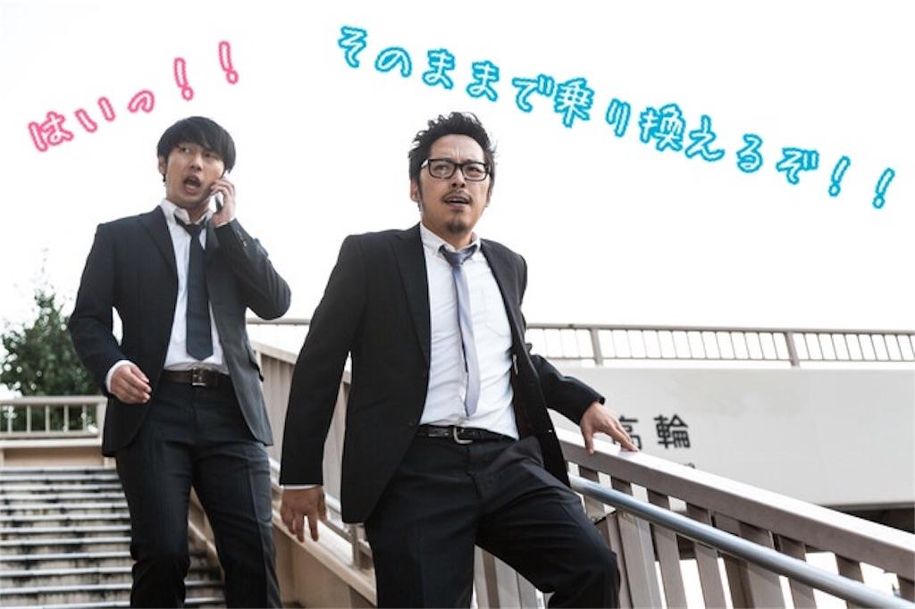 f:id:miyakokara:20190216184840j:image