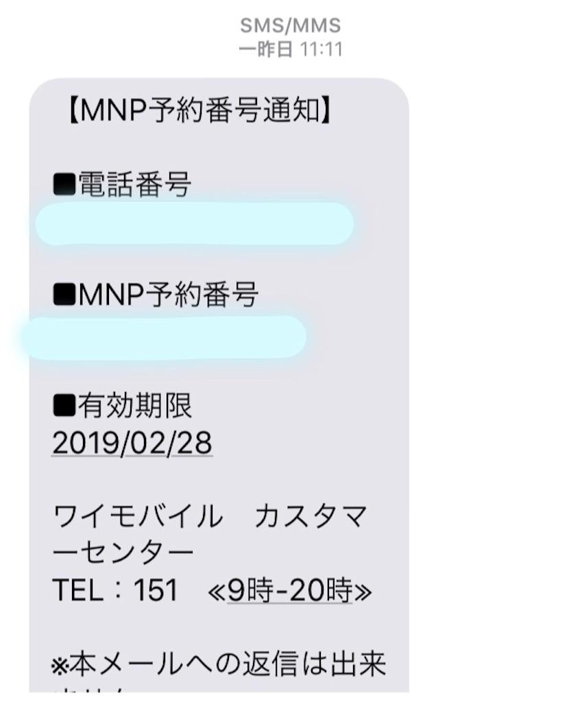 f:id:miyakokara:20190216192216j:image