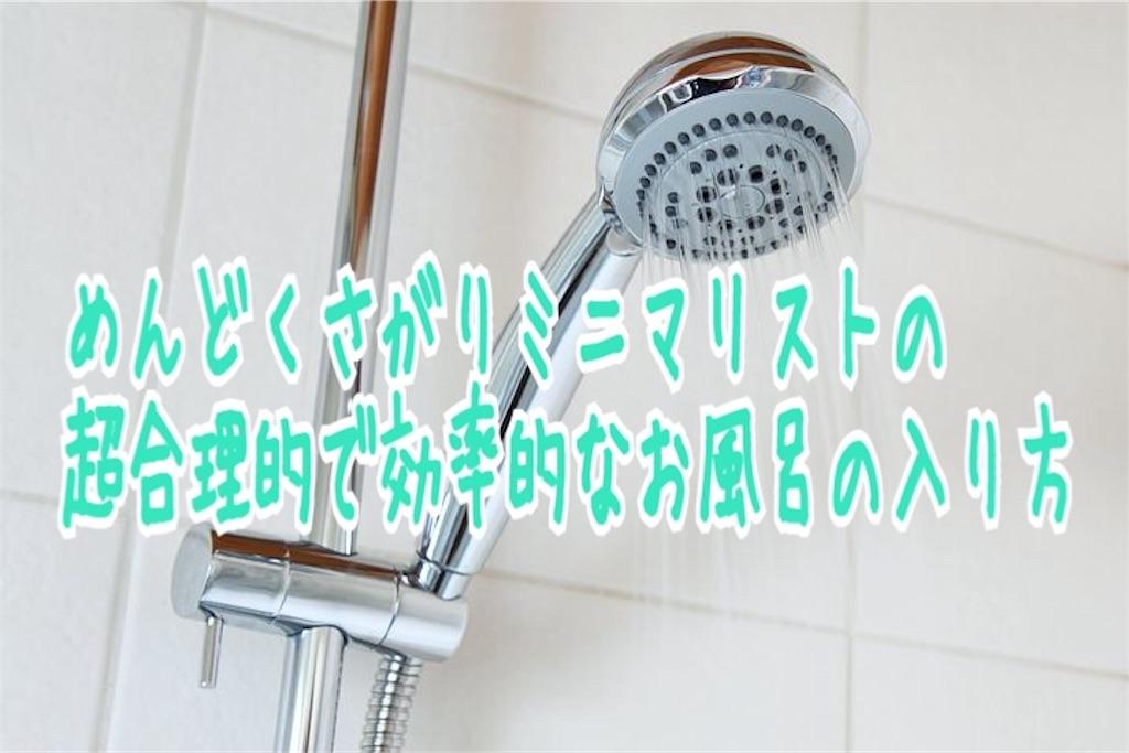 f:id:miyakokara:20190218163055j:image