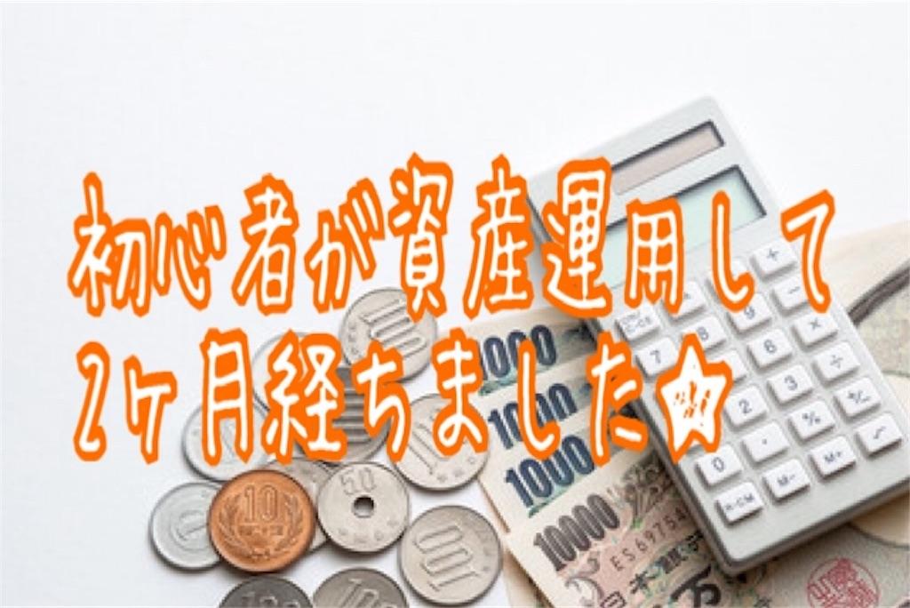 f:id:miyakokara:20190221235835j:image