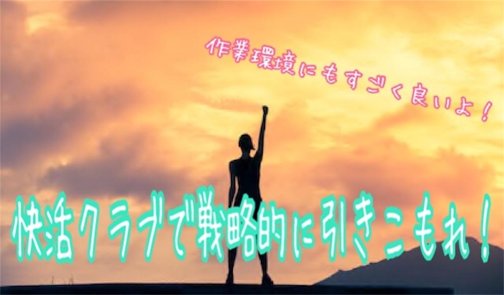 f:id:miyakokara:20190223213538j:image