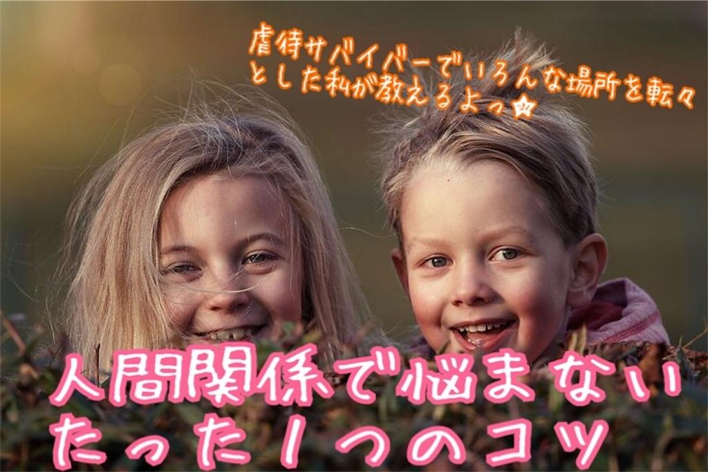 f:id:miyakokara:20190305235924j:image