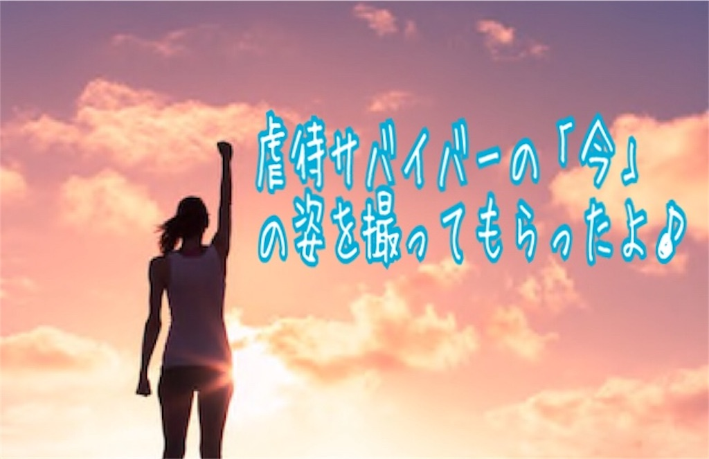 f:id:miyakokara:20190309095708j:image