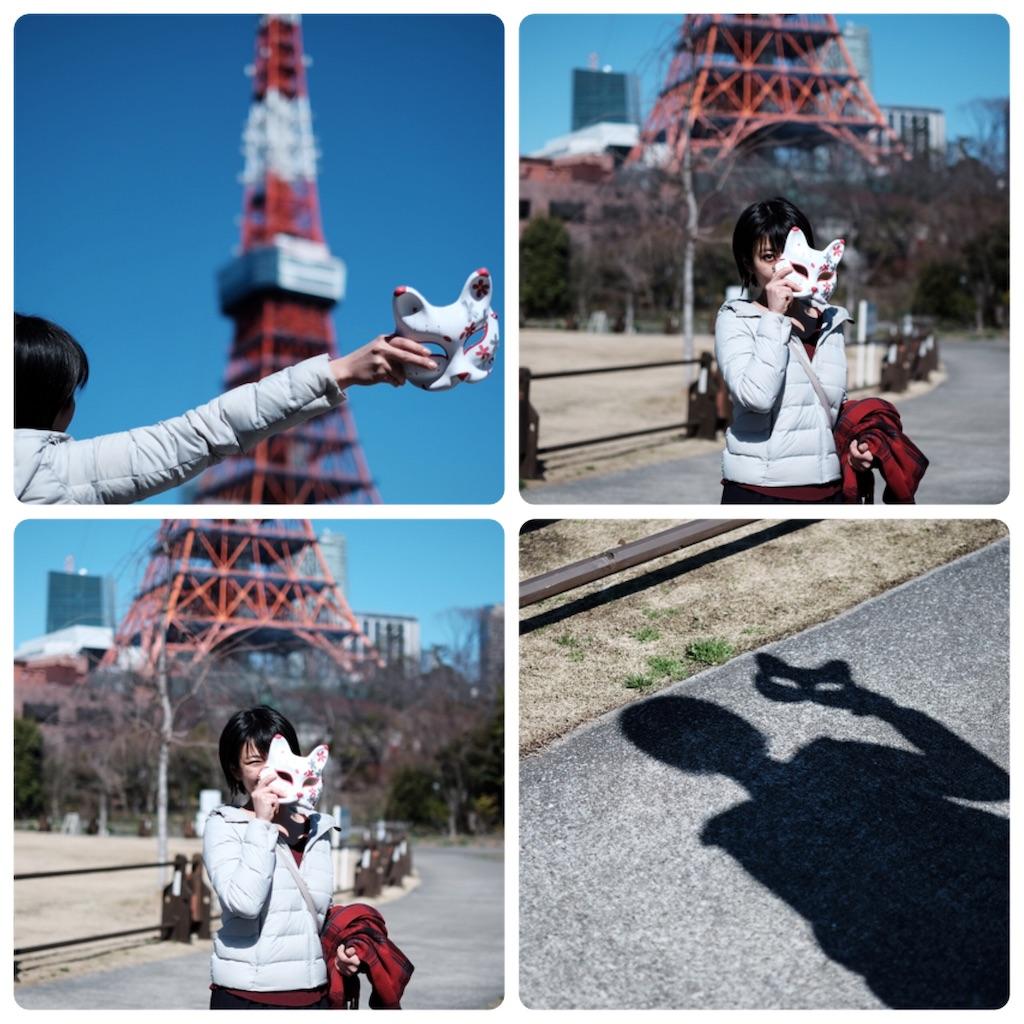f:id:miyakokara:20190309100334j:image