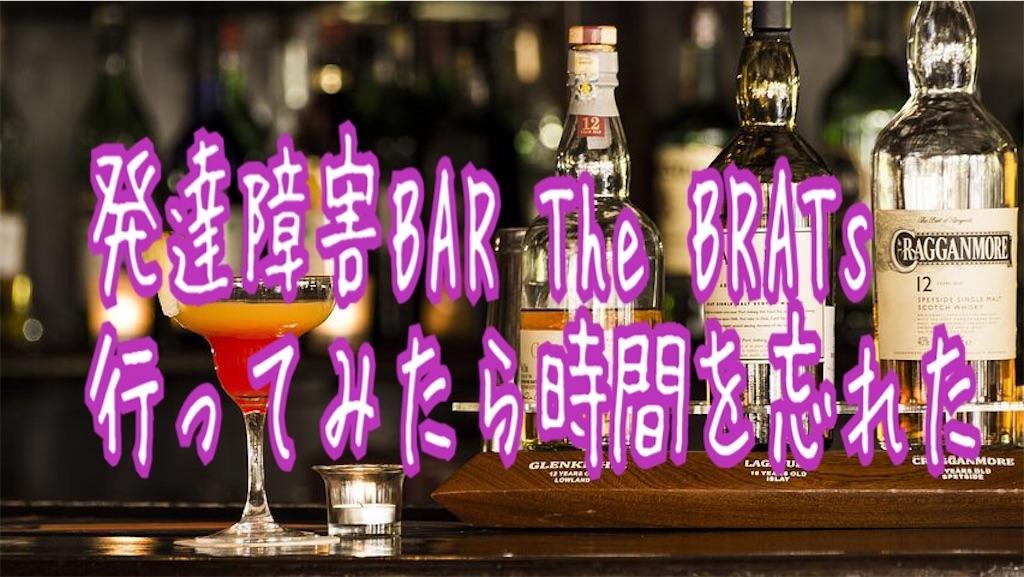 f:id:miyakokara:20190312160957j:image